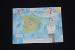 Alumno: Paula Alonso Palacio - Centro: Colegio Pureza de María - Curso: 1º ESO - Localidad: S/C de Tenerife